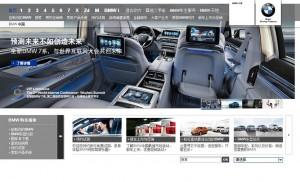 Interkulturelles-Webdesign-BMW2