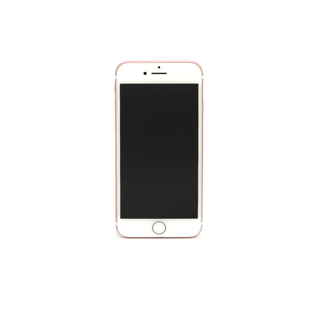 produktfotografie- beispiel für iPhone7-rosegold